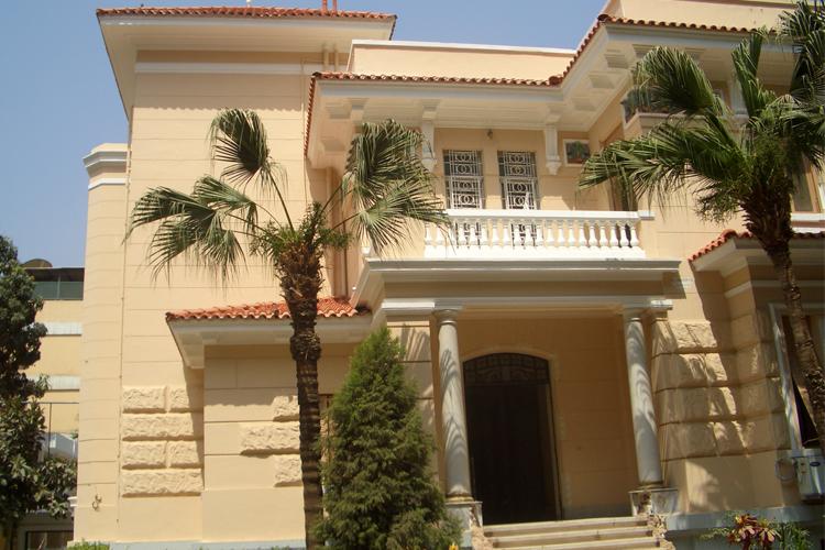 American DCM Cairo Residence